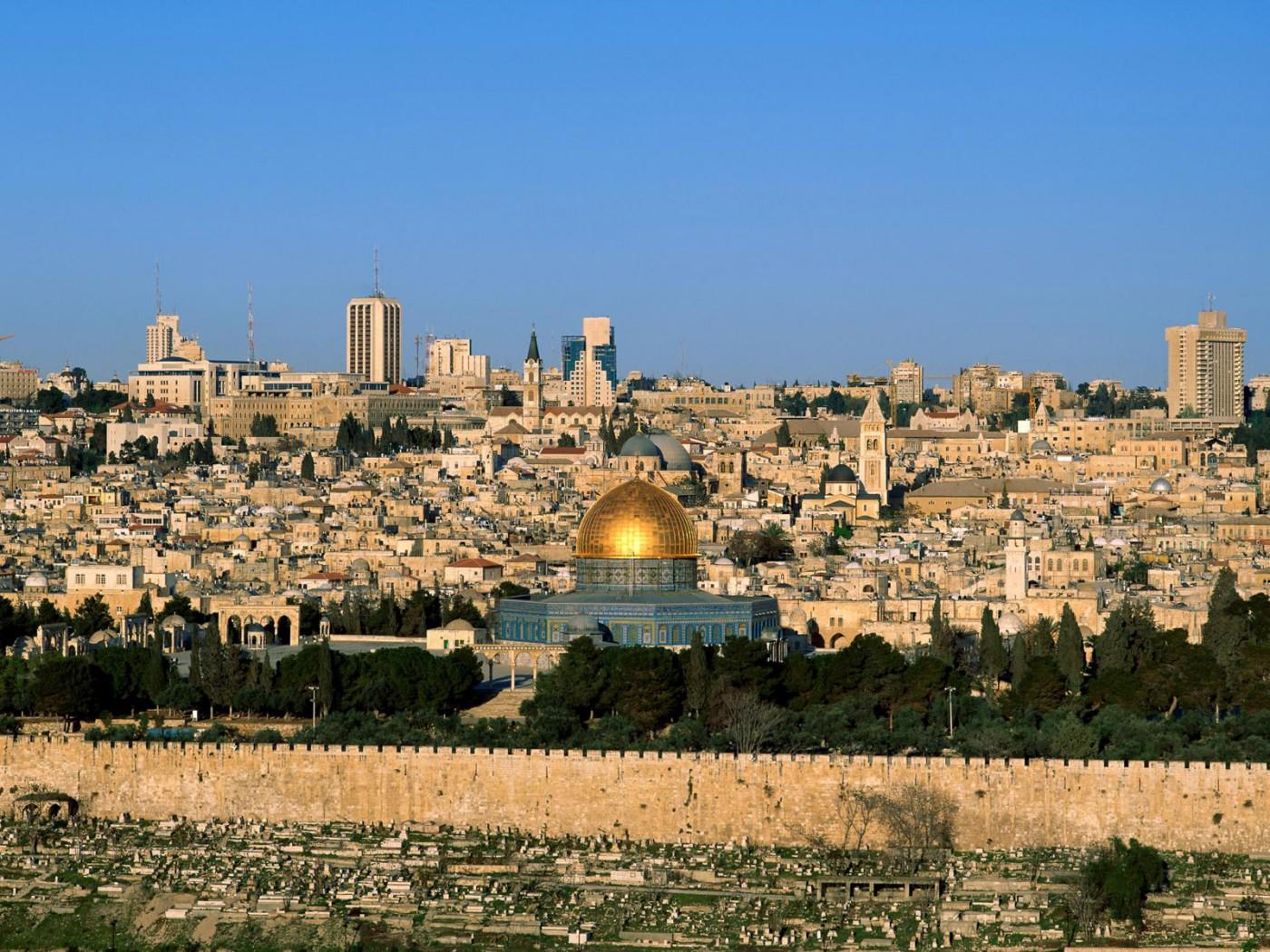 обои для рабочего стола виды израиля № 601269 без смс