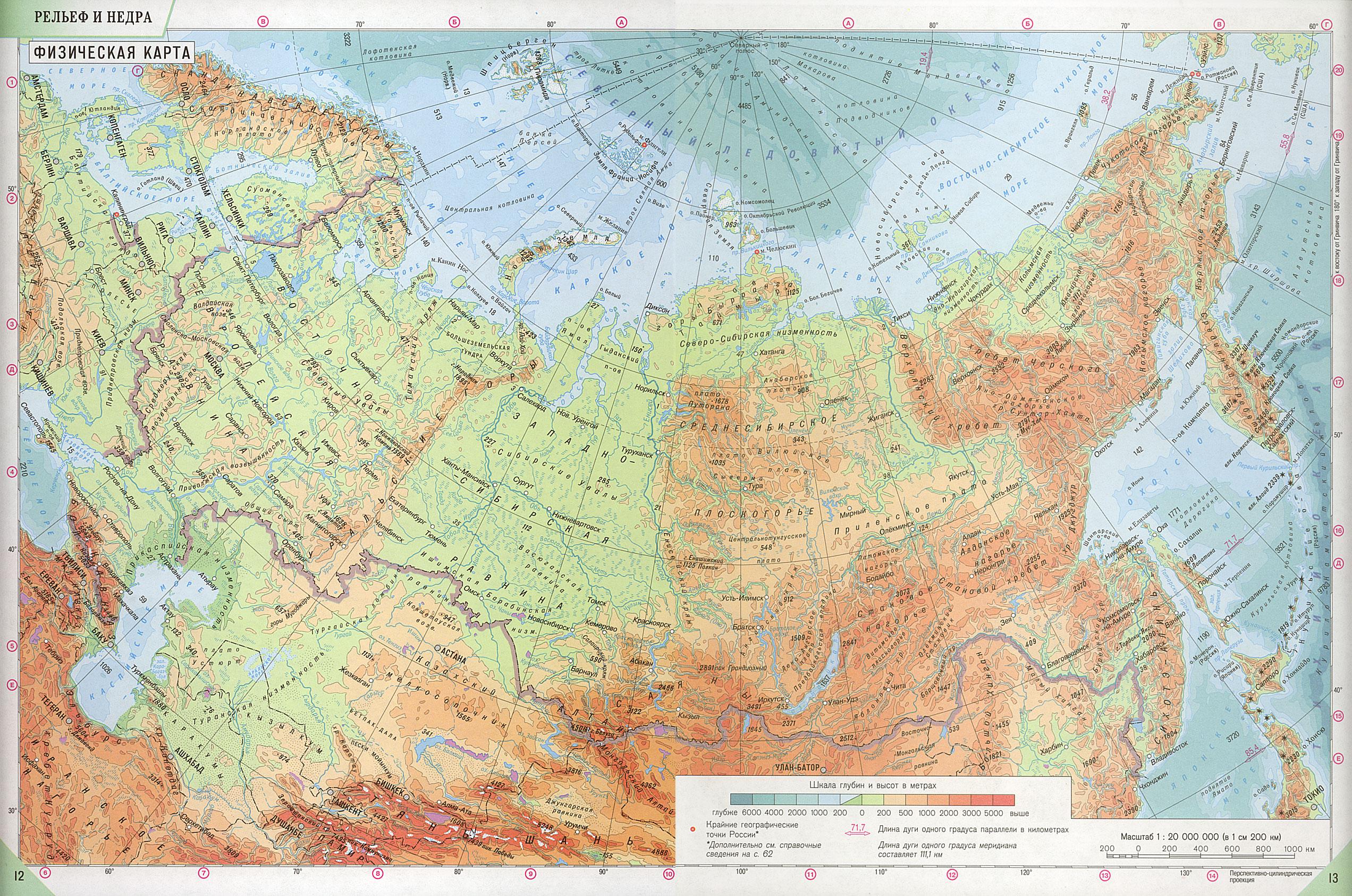 Хребты и равнины карта очень ясная и