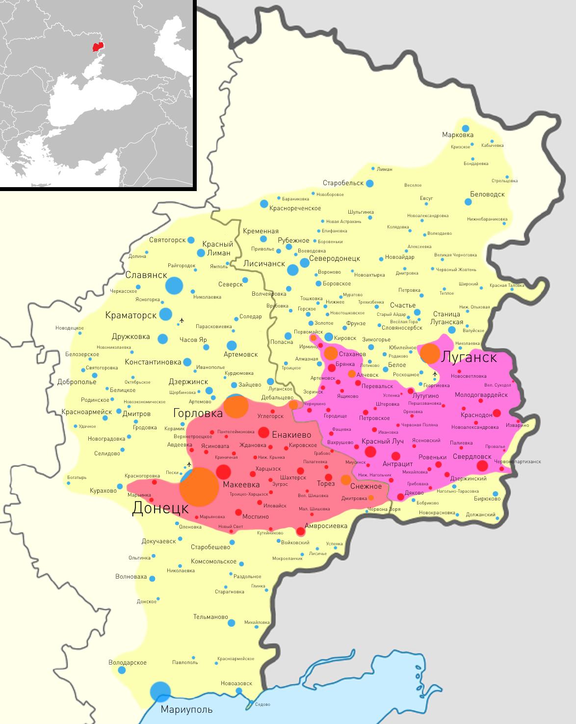 термобелье яндекс ру новости юго востока украины комплекты