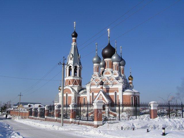 знакомства искитим новосибирской области