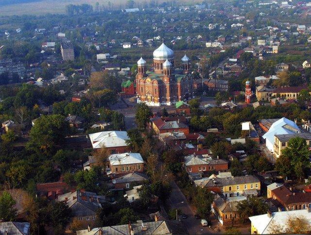 сколько стоит виагра в городе мичуринск
